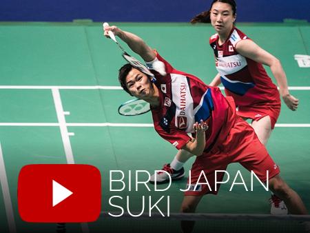 Badminton video from Bird Japan Suki