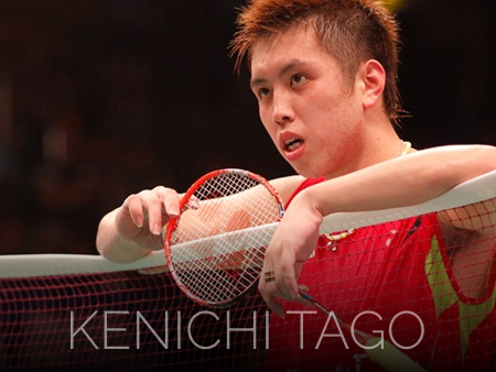 Badminton video from Kenichi Tago
