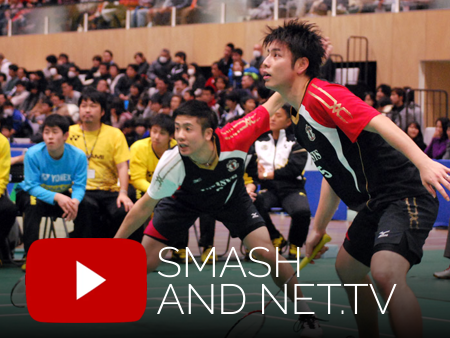 Badminton video from Smash Net TV